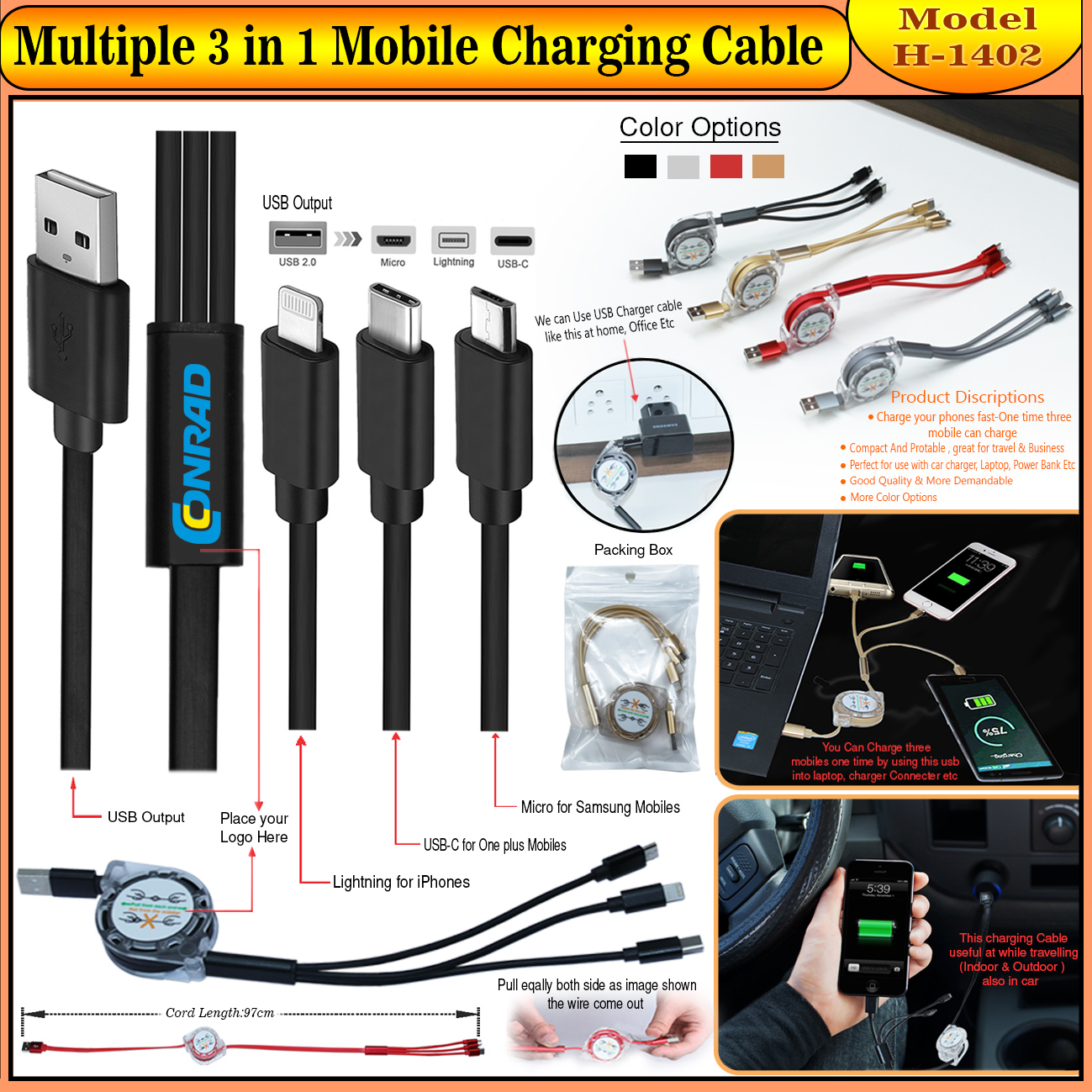 Multiple 3 in 1 Mobile Charging Cable (Model H-1402)