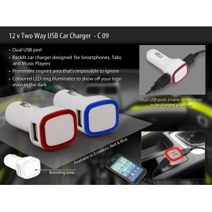 BACKLIT CAR CHARGER (DUAL USB PORTS) (WITHOUT CABLE) C09