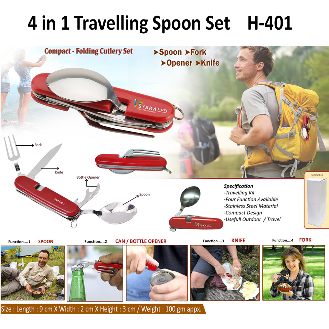 4 in 1 Travelling Spoon Set H-401