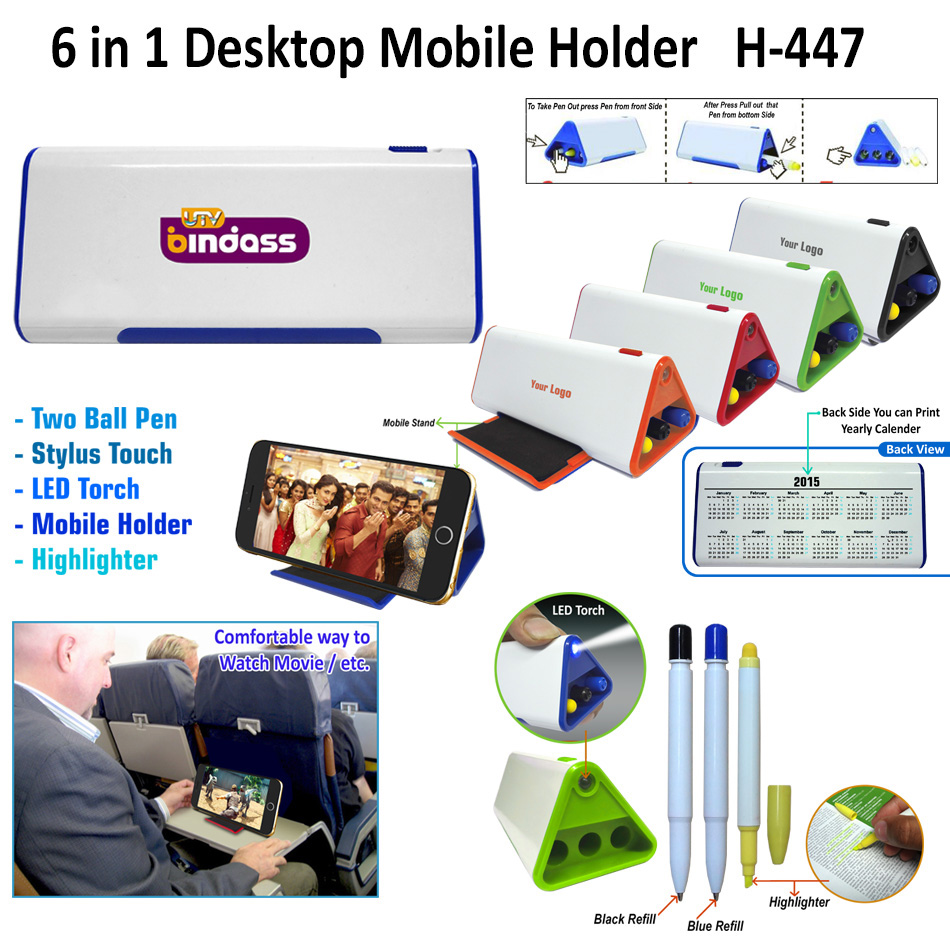 6 in 1 Desktop Mobile Stand H-447