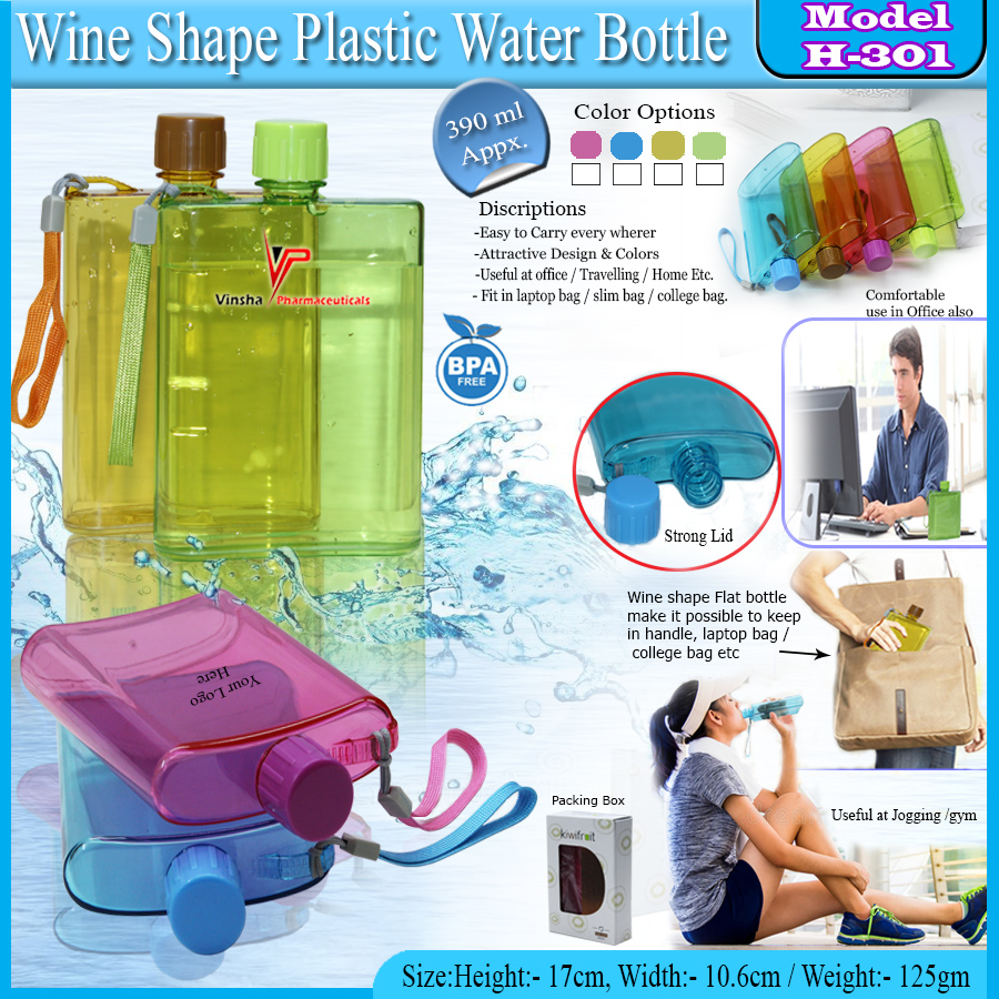 Wine Shape Plastic Water Bottle (Model H-301)