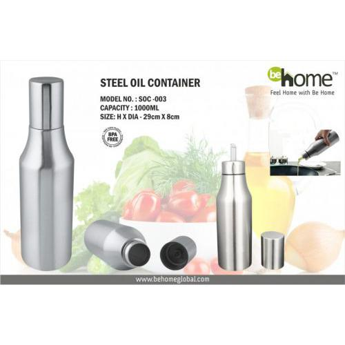 BeHome Steel Oil Container SOC - 003