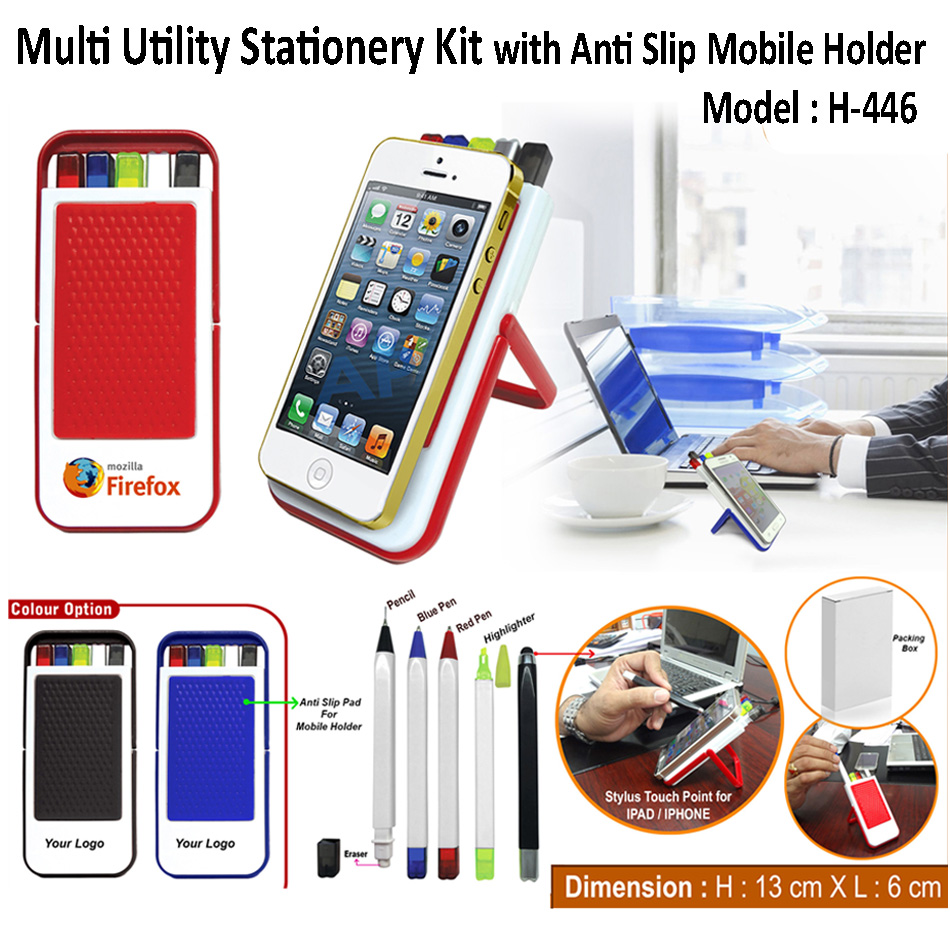 Multi Utility Stationery Kit with Anti Slip Mobile Holder H-446