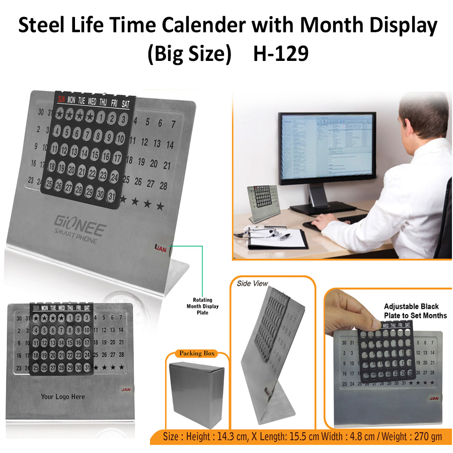 Steel Life time Calendar with Month Display H-129