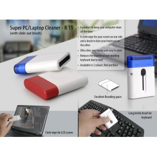 SUPER PC/LAPTOP CLEANER (WITH SLIDE-OUT BRUSH) B15