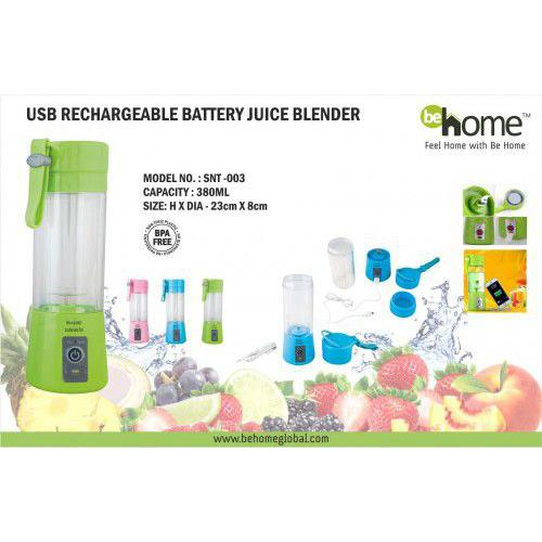 BeHome Rechargeable Battery Juice Blender SNT - 003