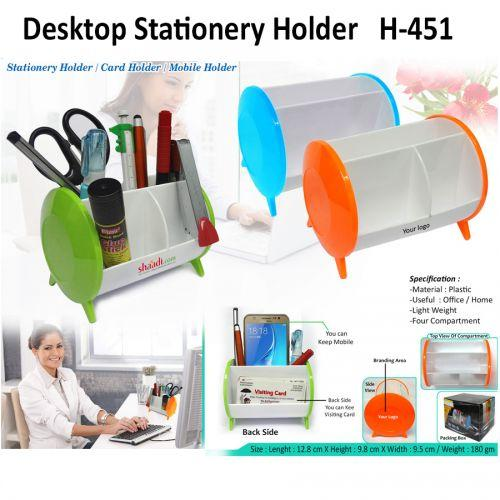 Desktop Stationery + Mobile Holder 451