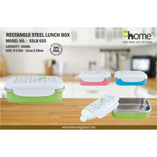 BeHome Rectangle Steel Lunch Box SSLB - 055
